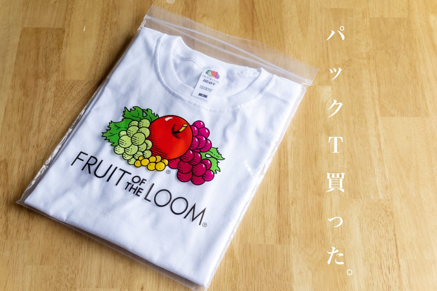 FSC×FRUIT OF THE LOOM 2PACK T-shirt